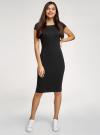 Платье миди с вырезом на спине oodji #SECTION_NAME# (черный), 24001104-13/50084/2900N - вид 2