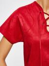 Платье из искусственной замши с завязками oodji #SECTION_NAME# (красный), 18L00001/45778/4500N - вид 5