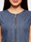 Платье джинсовое на молнии oodji #SECTION_NAME# (синий), 12909050/46684/7000W - вид 4