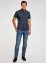 Рубашка базовая с коротким рукавом oodji #SECTION_NAME# (синий), 3B240000M/34146N/7900N - вид 6