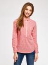 Рубашка приталенная с нагрудными карманами oodji #SECTION_NAME# (красный), 11403222-4/46440/4310S - вид 2