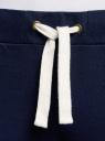 Брюки спортивные с завязками oodji для женщины (синий), 16701010-2/43547/7910P