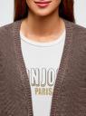 Кардиган удлиненный с карманами oodji #SECTION_NAME# (коричневый), 63205246/31347/3735M - вид 4