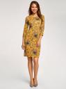 Платье трикотажное с вырезом-капелькой на спине oodji #SECTION_NAME# (желтый), 24001070-5/15640/5725F - вид 2