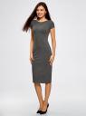 Платье миди с вырезом на спине oodji #SECTION_NAME# (серый), 24001104-5B/47420/2500M - вид 6