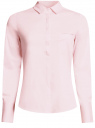 Рубашка базовая с одним карманом oodji #SECTION_NAME# (розовый), 11406013/18693/4000N