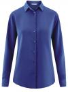 Блузка прямого силуэта с нагрудным карманом oodji #SECTION_NAME# (синий), 11411134B/46123/7501N