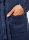 Кардиган удлиненный с капюшоном и карманами oodji для женщины (синий), 73207204-2/45963/7529M - вид 5