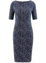Платье облегающее с вырезом-лодочкой oodji #SECTION_NAME# (синий), 24008310-3/47255/7910E