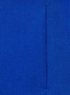 Жилет удлиненный приталенный oodji для женщины (синий), 12300099-9/18600/7501N - вид 5