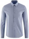Рубашка базовая приталенная oodji #SECTION_NAME# (синий), 3B140002M/34146N/7000N - вид 6