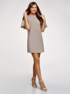 Платье из хлопка прямого силуэта oodji #SECTION_NAME# (коричневый), 11901159-1/47875/3710S - вид 6
