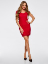 Платье приталенное кружевное oodji для женщины (красный), 14001133-1/35553/4500N