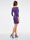 Платье облегающего силуэта на молнии oodji #SECTION_NAME# (фиолетовый), 14001105-6B/46944/8300N - вид 3