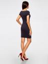Платье трикотажное с вырезом-лодочкой oodji #SECTION_NAME# (синий), 14001117-2B/16564/7900N - вид 3