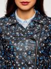 Куртка-косуха принтованная из искусственной кожи oodji #SECTION_NAME# (черный), 18A03007-1/48196/2975F - вид 4