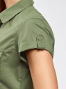 Рубашка базовая с коротким рукавом oodji #SECTION_NAME# (зеленый), 11402084-5B/45510/6200N - вид 5