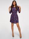 Платье вискозное с рукавом 3/4 oodji #SECTION_NAME# (синий), 11901153-1B/42540/7945E - вид 2