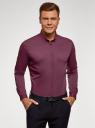 Рубашка базовая приталенная oodji #SECTION_NAME# (фиолетовый), 3B140002M/34146N/8800N - вид 2