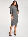 Платье приталенное с вырезом-лодочкой oodji #SECTION_NAME# (серый), 14011011-1/46979/2912J - вид 6