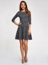 Платье трикотажное с рукавом 3/4 oodji для женщины (серый), 24001108/43661/2529A
