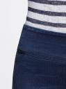 Джинсы-легинсы на эластичном поясе oodji для женщины (синий), 12104068/47621/7900W