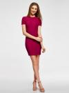 Платье трикотажное с коротким рукавом oodji для женщины (розовый), 14011007/45262/4A00N - вид 2