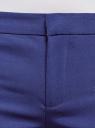Брюки зауженные с декоративными молниями oodji #SECTION_NAME# (синий), 11706194B/35589/7503N - вид 4