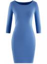 Платье трикотажное базовое oodji #SECTION_NAME# (синий), 14001071-2B/46148/7501N