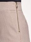 Шорты из жаккардовой ткани с высокой посадкой oodji #SECTION_NAME# (розовый), 11800030-4/49847/4B29D - вид 5