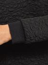 Свитшот базовый из фактурной ткани oodji #SECTION_NAME# (черный), 24801010-4/42316/2900N - вид 5