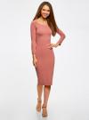 Платье облегающее с вырезом-лодочкой oodji #SECTION_NAME# (розовый), 14017001-6B/47420/4B00N - вид 2