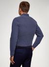 Рубашка базовая приталенная oodji для мужчины (синий), 3B110019M/44425N/7810G - вид 3