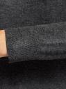 Джемпер с длинным рукавом и круглым вырезом oodji для женщины (серый), 73812659-6B/45647/2501M