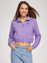 Джемпер укороченный с воротником-стойкой на молнии oodji для женщины (фиолетовый), 14807045/48820N/8000P
