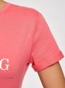 Футболка прямого силуэта с надписями oodji #SECTION_NAME# (розовый), 14701042/24428/4100N - вид 5