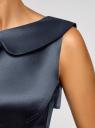 Платье приталенное с V-образным вырезом на спине oodji #SECTION_NAME# (синий), 12C02005/24393/7902N - вид 5