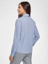 Блузка хлопковая с баской oodji для женщины (синий), 11411174/26468/7500N
