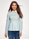 Блузка хлопковая с баской oodji #SECTION_NAME# (зеленый), 13K00001-1B/42083/6500N - вид 2