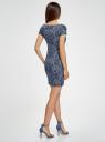 Платье трикотажное с принтом oodji для женщины (синий), 14001117-4/16564/7912G