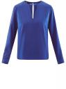 Блузка с вырезом-капелькой и металлическим декором oodji #SECTION_NAME# (синий), 21400396/38580/7500N