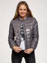 Куртка стеганая с воротником-стойкой oodji для женщины (серый), 10203060-3B/50231/2300N