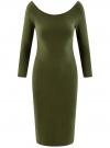 Платье облегающее с вырезом-лодочкой oodji для женщины (зеленый), 14017001-6B/47420/6800N