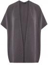 Кардиган без застежки с люрексом oodji для женщины (серый), 64512029-1/48171/2500X