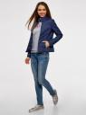 Куртка стеганая с воротником-стойкой oodji #SECTION_NAME# (синий), 10204051/33744/7900N - вид 6