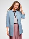 Пальто из фактурной ткани на крючках oodji #SECTION_NAME# (синий), 10103015-1/46409/7000N - вид 2