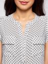 Блузка с короткими рукавами и нагрудными карманами oodji #SECTION_NAME# (белый), 21412132-2B/24681/1229G - вид 4