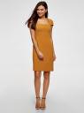 Платье-футляр из плотной ткани с квадратным вырезом oodji #SECTION_NAME# (желтый), 21902065/31291/5700N - вид 2