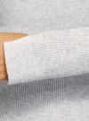Свитер облегающего силуэта в рубчик  oodji #SECTION_NAME# (серый), 64412200/46629/2000M - вид 5