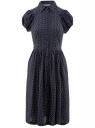 Платье миди с расклешенной юбкой oodji #SECTION_NAME# (синий), 11913026/36215/7910D